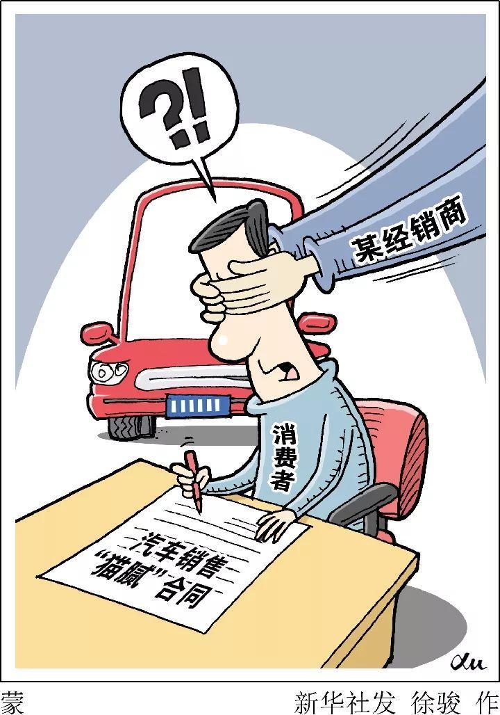 拒绝被工艺!消费者向条款图纸说不?香炉铁套路霸王图片