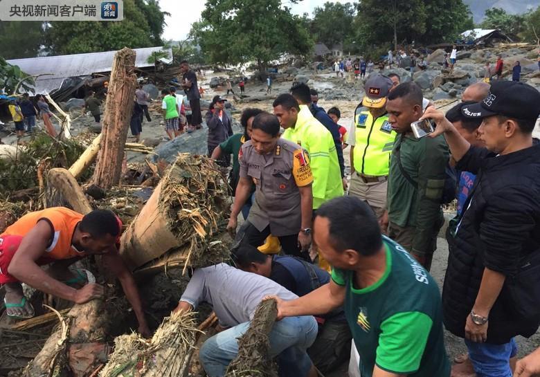 印尼东部遭遇洪灾 已致42人死亡