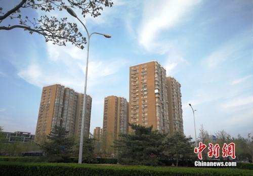 """北京楼市""""3·17""""调控政策两周年 房价下降逾10%"""