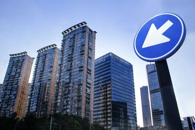 北京二手房市场回归理性