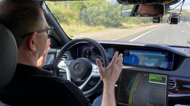 美国最新调查:超七成美国人害怕乘坐无人驾驶汽车