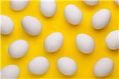 吃鸡蛋诱发心脏病? 每天一个益处多多
