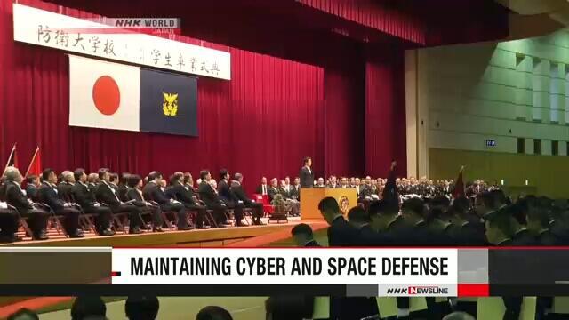安倍出席防卫大学毕业式 称要完善太防卫力量