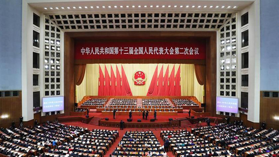 外媒:外商投资法体现了中国足够的开放性