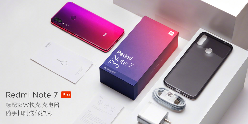 红米Note7Pro发布:骁龙675索尼IMX586,售159
