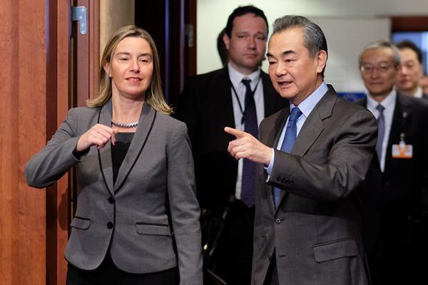 王毅出席第九轮中欧高级别战略对话 会晤欧盟外长