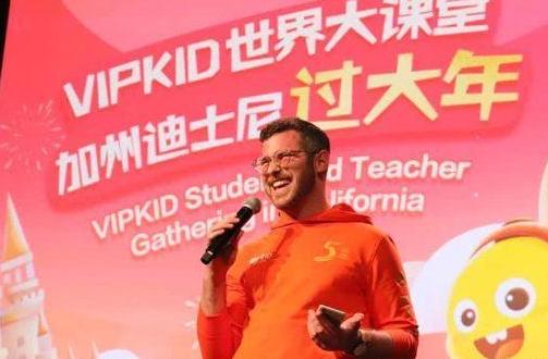 "VIPKID回应迪士尼中国""否认合作"":有四次""合作"""