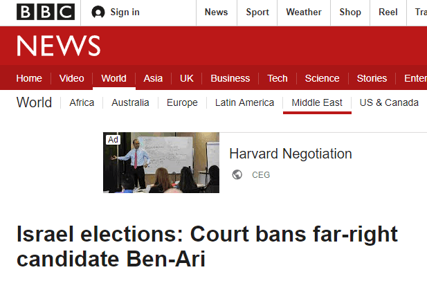 因种族主义言论被上诉,以色列极右政客被剥夺参加总统大选资格