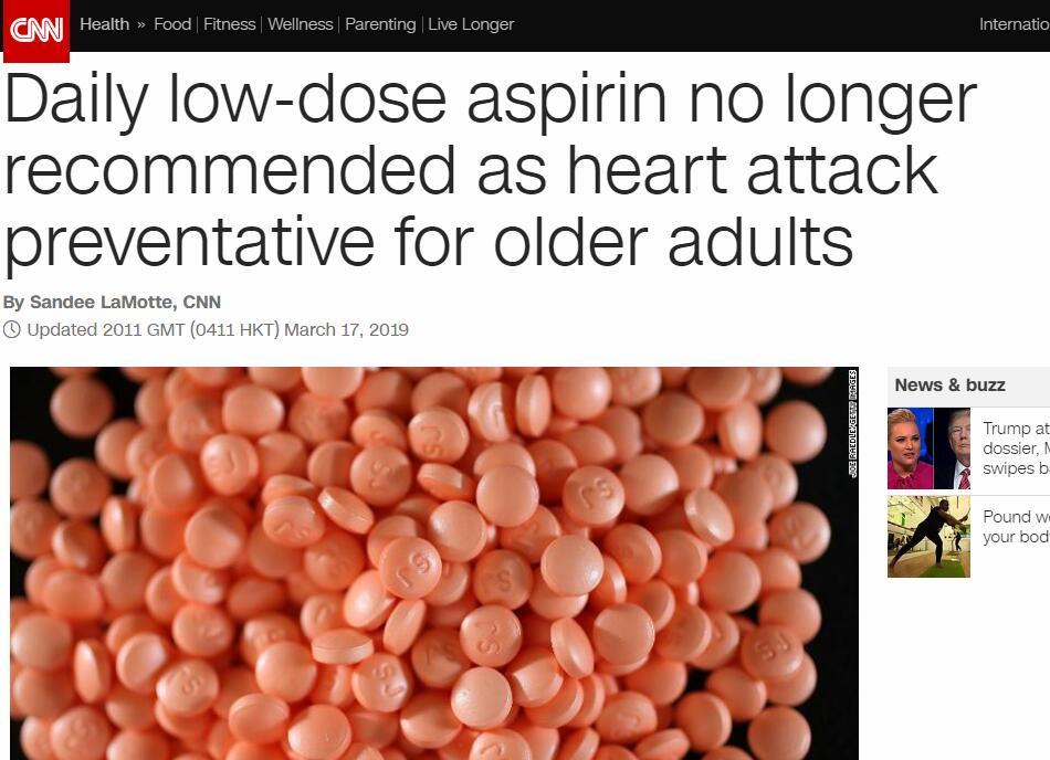 美国心脏病学会:不建议健康老年人服用低剂量阿司匹林预防心脏病
