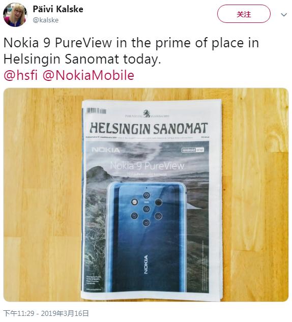 Nokia 9 PureView登上北欧报纸头版