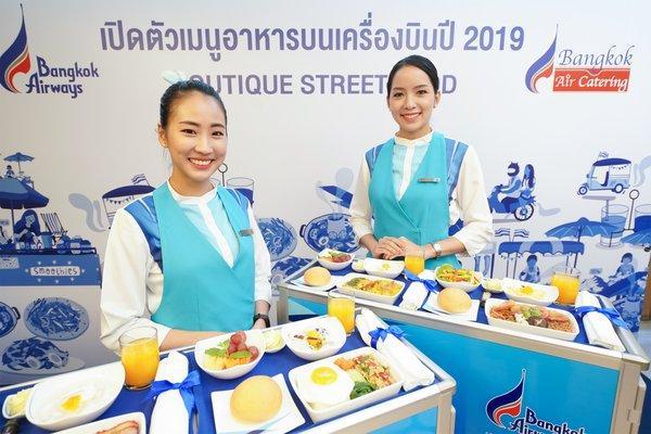 """曼谷航空企业社会责任以""""热爱地球、拯救地球"""""""