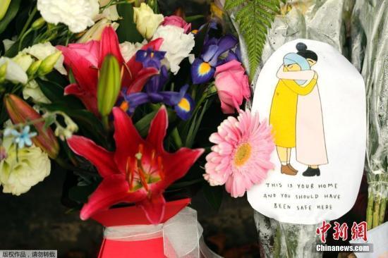 律师:新西兰恐袭案嫌犯计划在法庭上为自己辩护