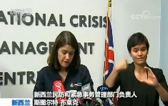 新西兰官员:传播克赖斯特彻奇枪击视频是犯罪
