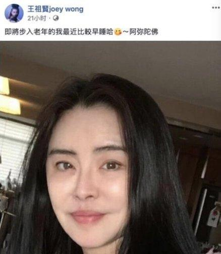 52岁王祖贤晒自拍,网友惊讶:眼袋好重还能这么美