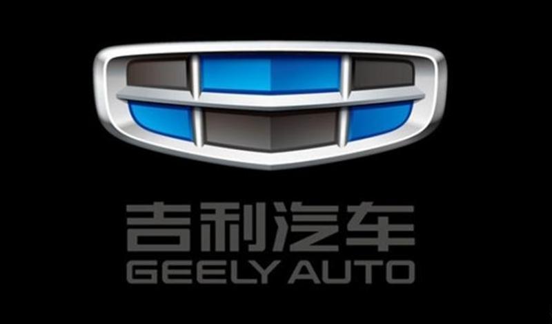吉利汽车2月销售8.3万辆新车 同比下跌24.2%