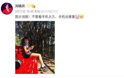 64岁刘晓庆晒近照,身材匀称美腿瞩目,网友:这是吃了防腐剂吗