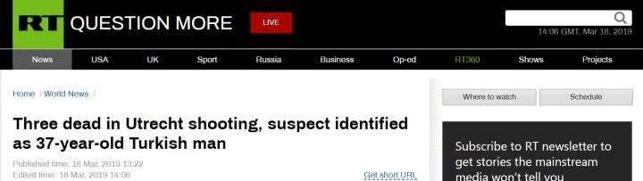 荷兰枪击案已致3人死亡,土耳其籍嫌犯照片曝光
