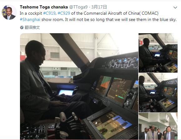 埃塞俄比亚驻华大使参观C919、C929驾驶舱模型
