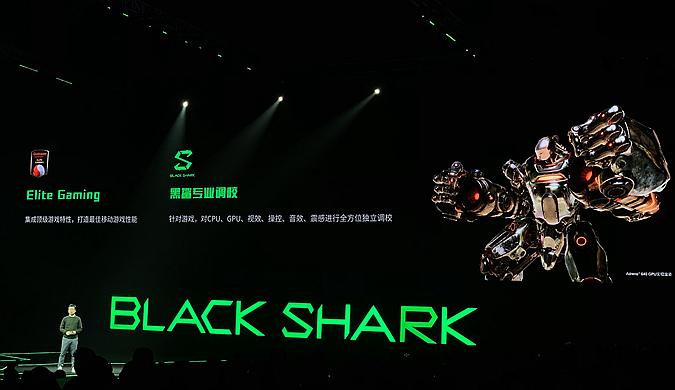 黑鲨游戏手机2正式发布:操控升级 新增双翼手柄