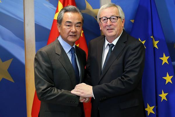 欧盟委员会主席容克会见王毅