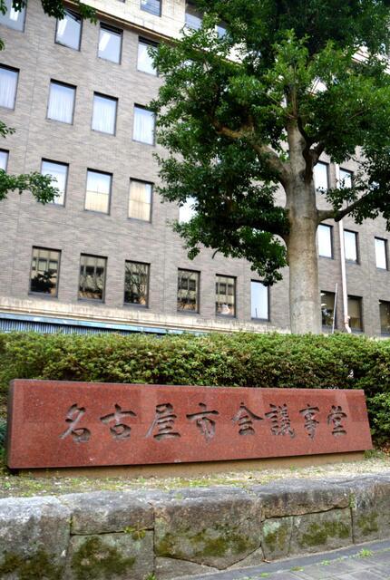 日本名古屋市议员在公务活动上对同事喷垃圾话遭批