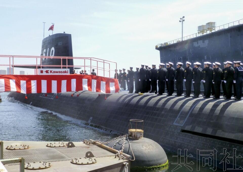 日本海自第10艘苍龙级潜艇服役 现已有潜艇21艘