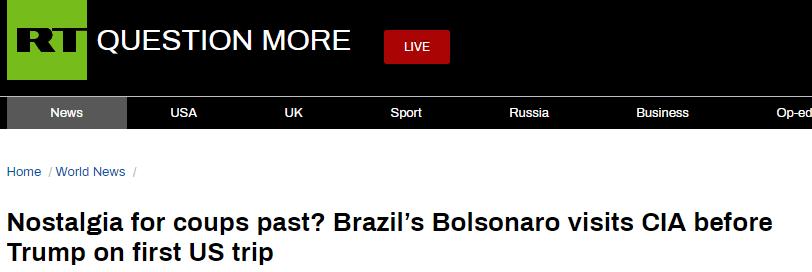 巴西总统未见特朗普先见CIA,俄媒解读其中奥秘