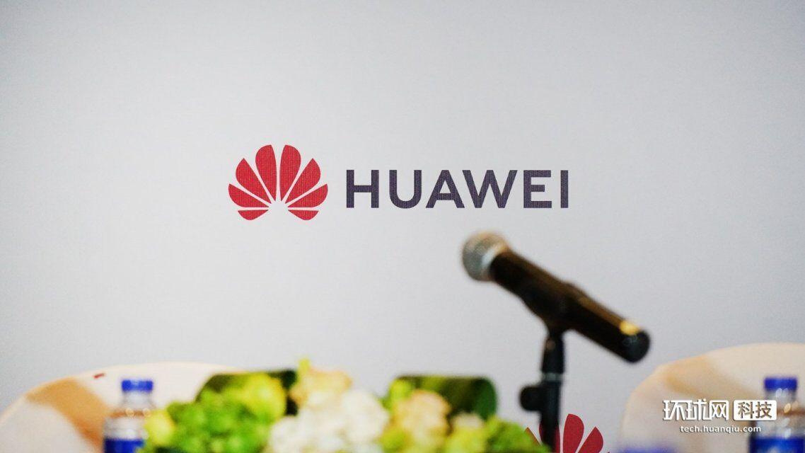 亚洲领衔全球专利申请 华为全球专利申请量第一