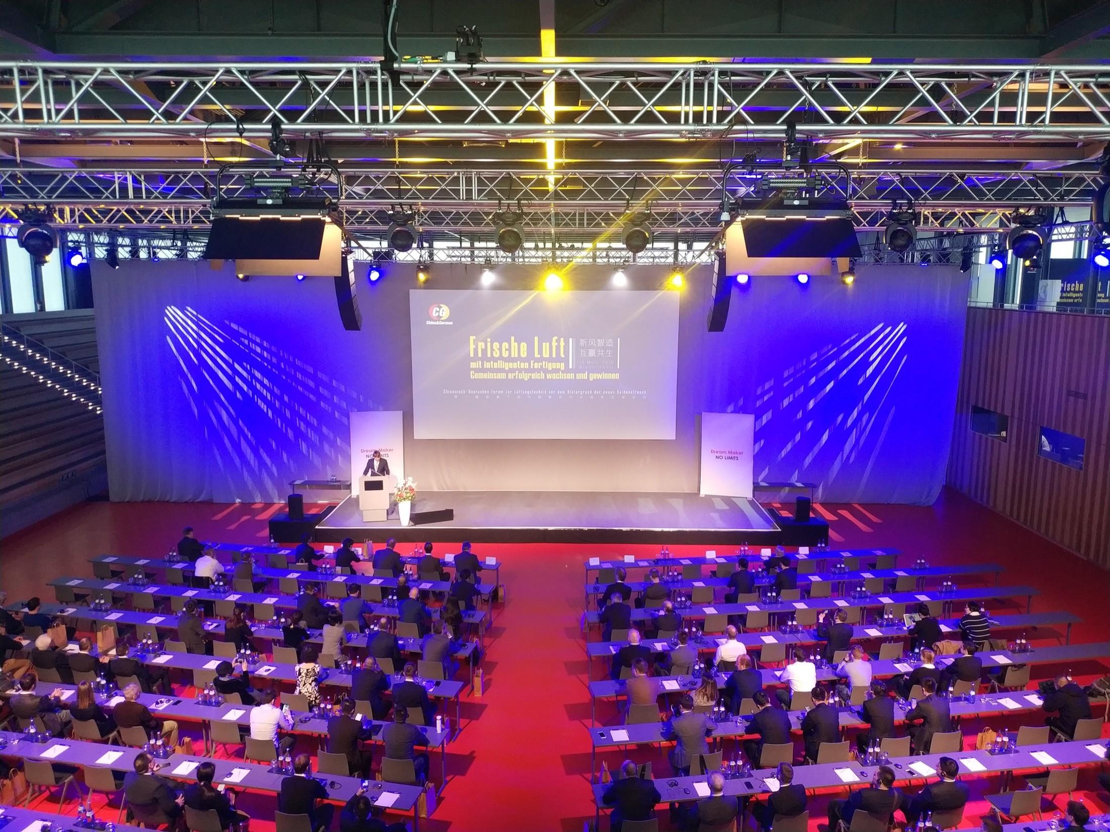 中德新风论坛在德国举办 新风系统应是建筑标配