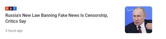 """俄新法禁止传播""""不尊重""""国家信息与假新闻,"""