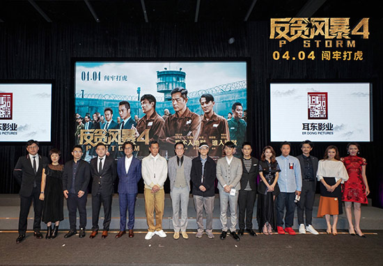 ?#21050;?亮相香港电影节 古天乐林峯18年后再合作