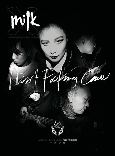何超仪朋克风登杂志封面 巡回演唱会下月启航