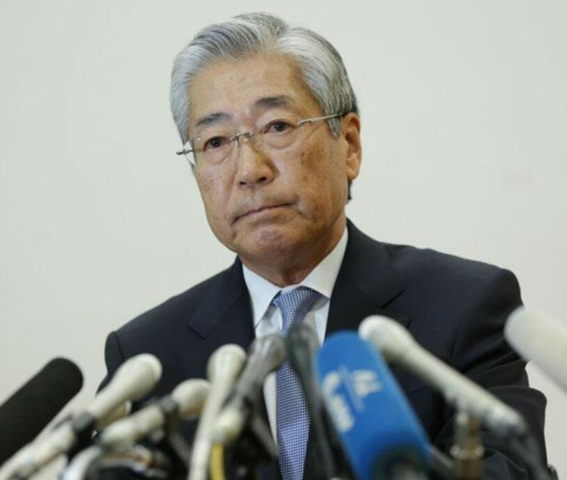 深陷贪腐丑闻 日本奥委会主席宣布6月卸任