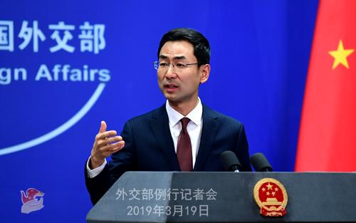 中国港口对澳大利亚煤炭实行更严格检测?外交部回应