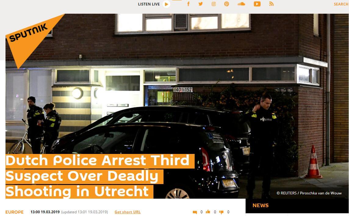 荷兰警方逮捕乌得勒支枪击事件第三名嫌疑人