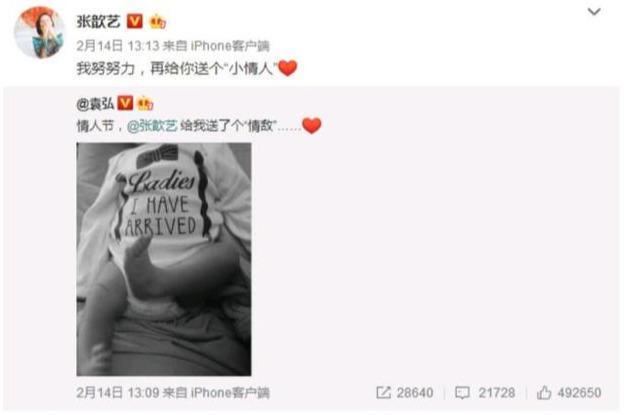 张歆艺坐完月子丝毫不胖还瘦了,网友:可怕,女星都是假怀孕