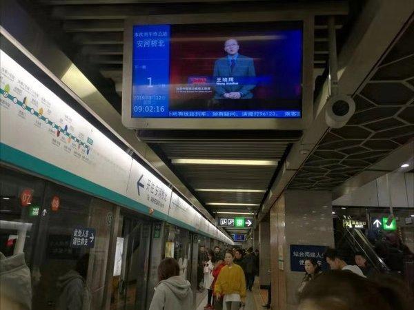 中国网携手京港地铁:强强联合一路同行