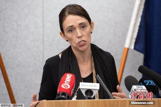新西兰总理承诺严惩枪案凶手 遇难者下葬仍需等待