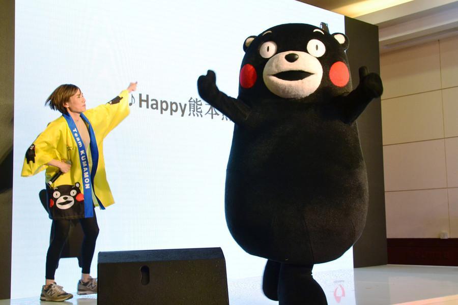 熊本熊在中国改名了?熊本县给它起了个中国名