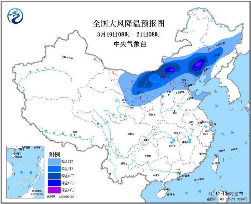 冷空气大军即将抵达北方 中东部迎大范围降水过程