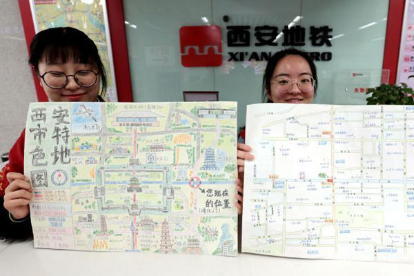 西安地铁员工手绘城市地图