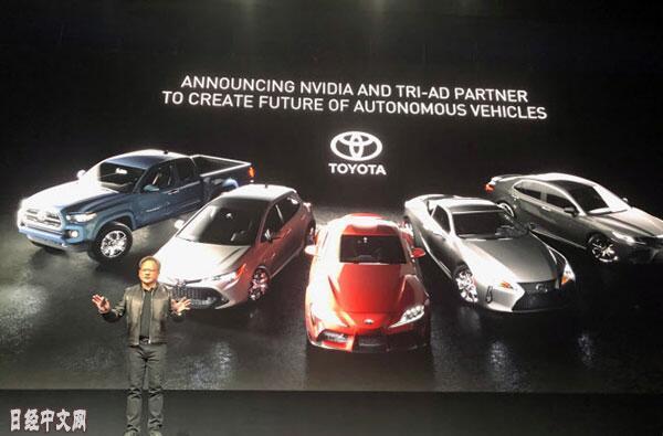 英伟达与丰田在自动驾驶领域扩大合作