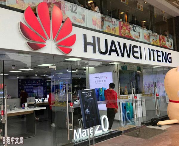 华为2018年国际专利申请数量全球第一