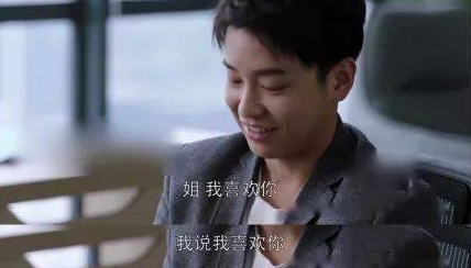 《都挺好》苏明玉一角原本定刘涛主演,换成姚晨真相曝光