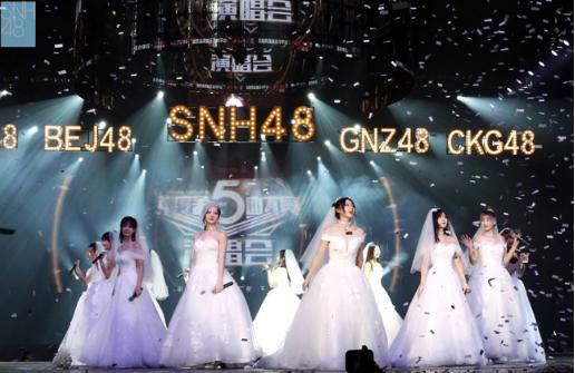 SNH48 GROUP全新唱片《我们的旅程》正式开售