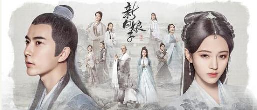 《新白娘子传奇》定档 于朦胧鞠婧祎千年追爱