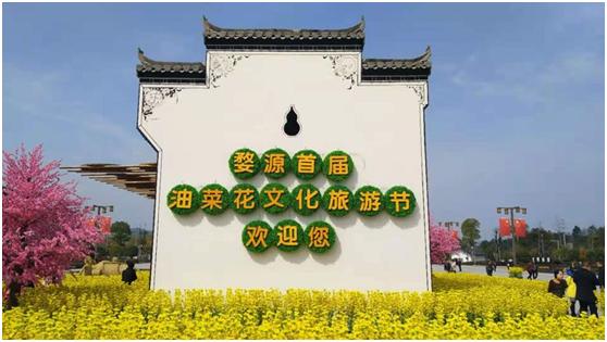 """最美乡村婺源的""""四百""""工程:打文化牌,推全域游"""
