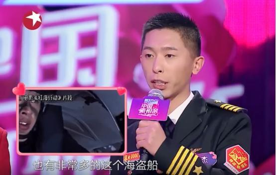 《中国新相亲》:腼腆军哥哥遭女嘉宾哄抢