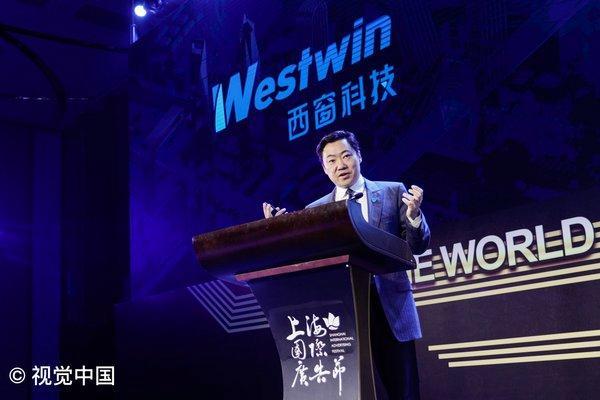 西窗科技CEO刘振宇在中英品牌和创意交流论坛环节发表演讲