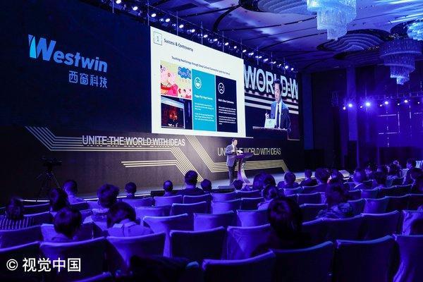 西窗科技亮相2019年上海国际广告节